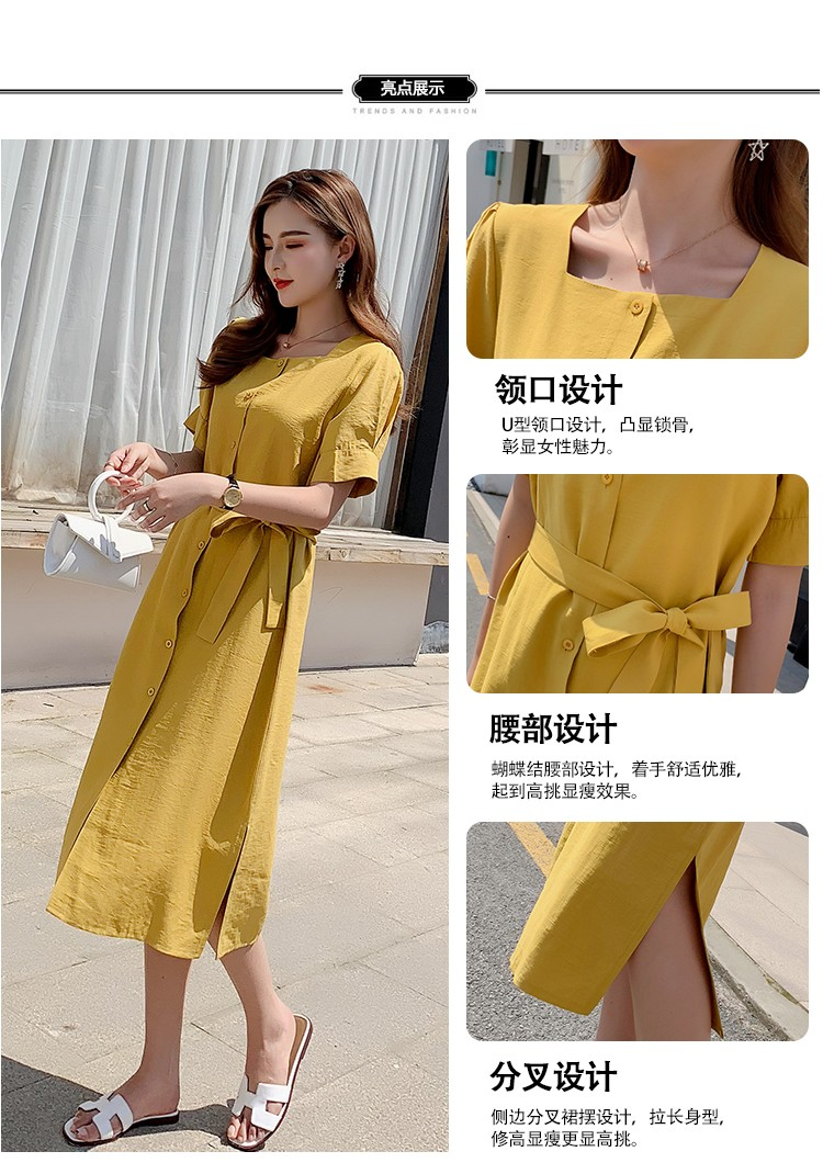 GSS9029XX Dress