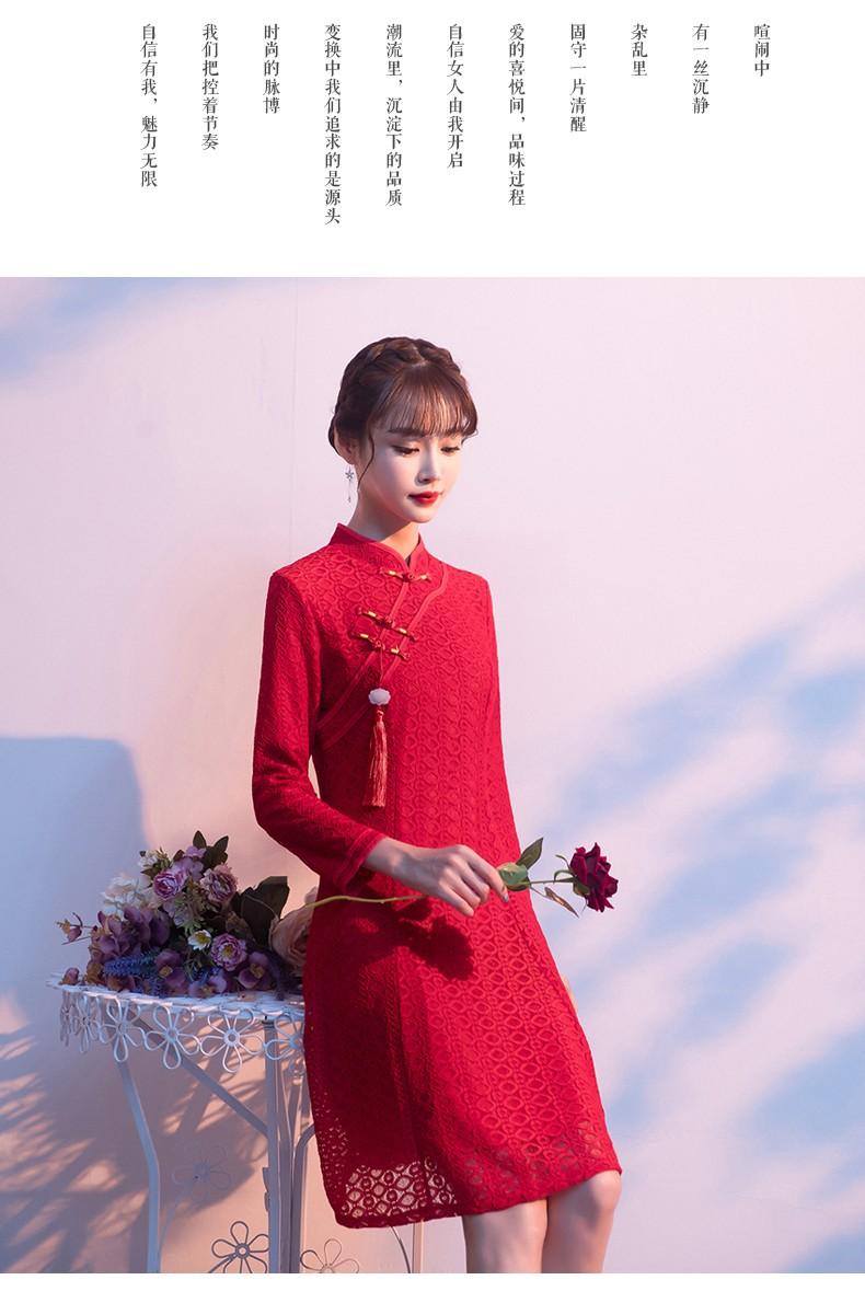 GSS8623XX Cheongsam
