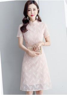 GSS6277X Cheongsam