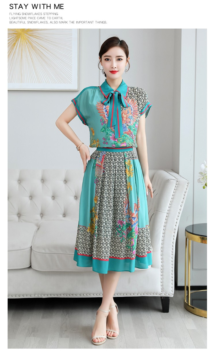 JNS1312X Top+Skirt