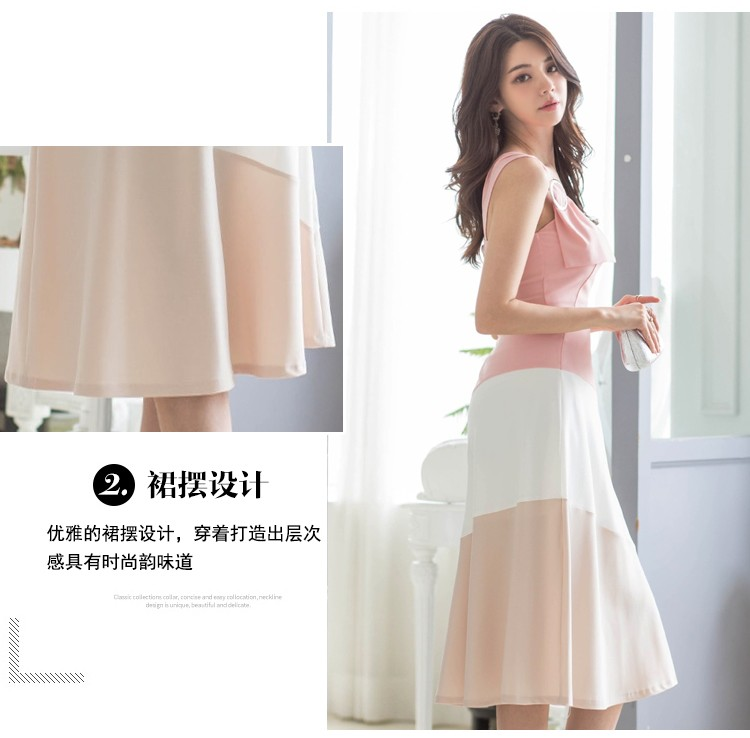 JNS3163X Top+Skirt