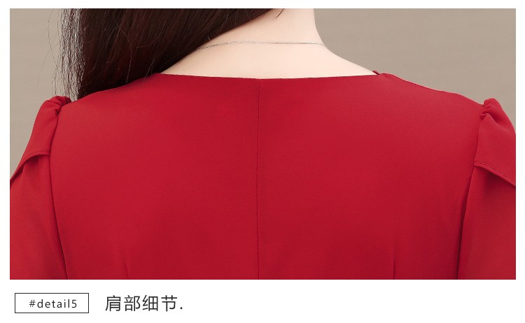 JNS9287X Dress