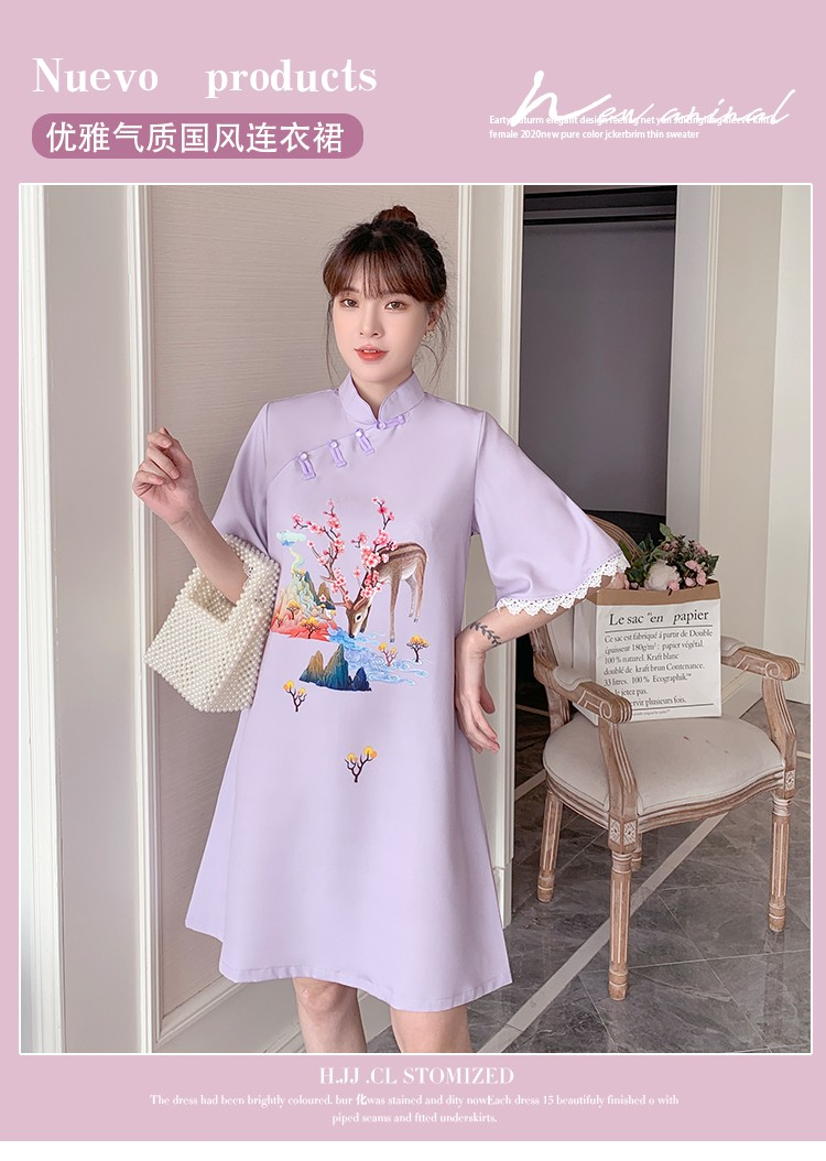 JNS5001X Cheongsam