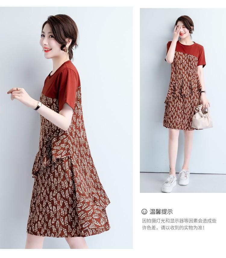 JNS3553X Dress