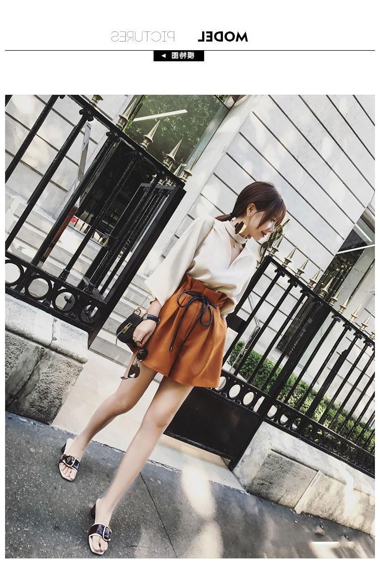 JNS9639X Top+Shorts