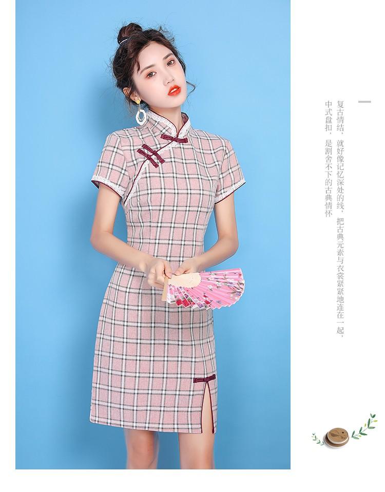 JNS951X Cheongsam