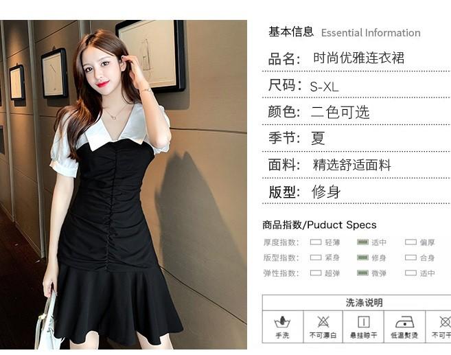 JNS5865X Dress