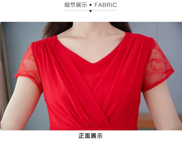 JNS822X Dress