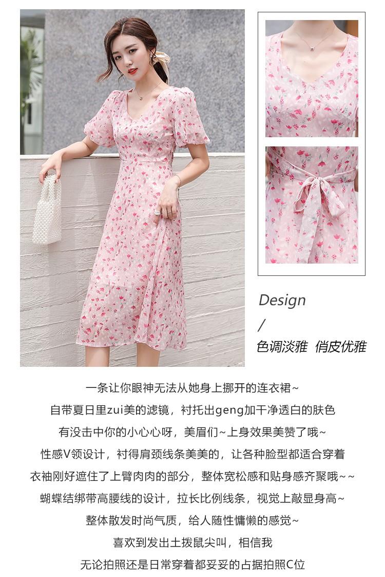 JNS9868X Dress