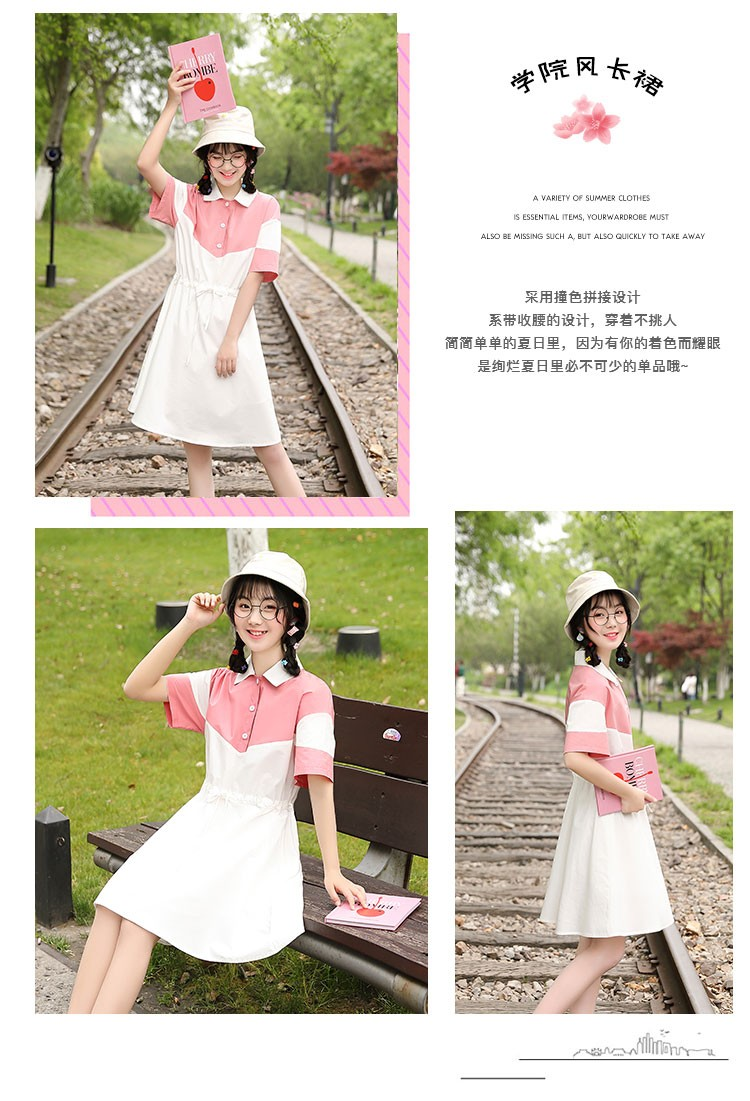 JNS6654X Dress