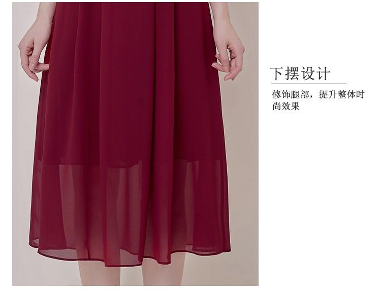 JNS321X Dress