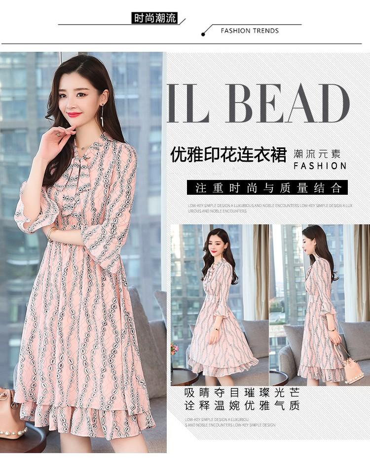 JNS8903X Dress