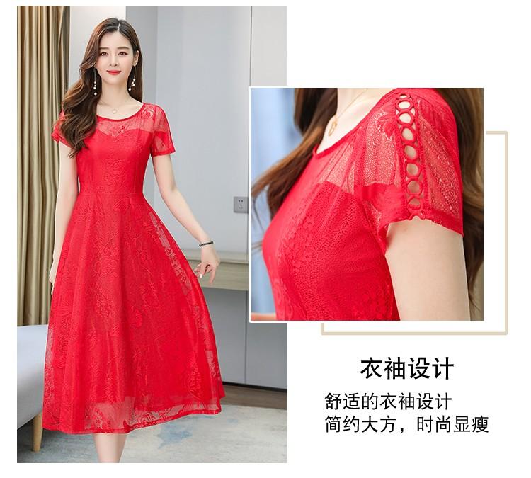 JNS9023X Dress