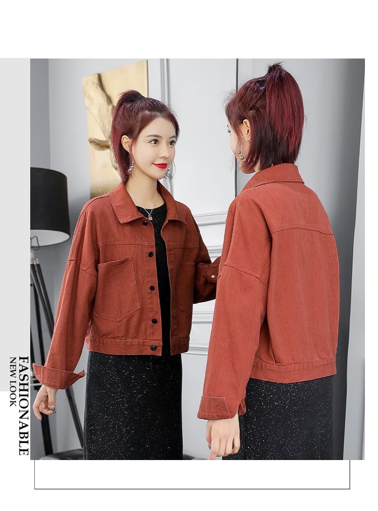 JNS8292X Jacket