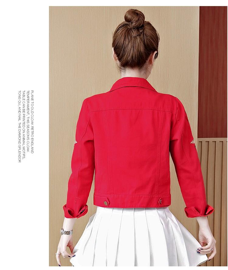 JNS921X Jacket