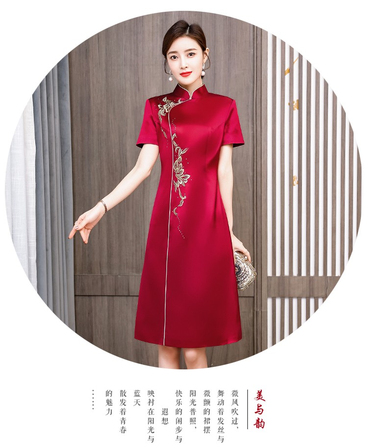 JNS9232X Cheongsam