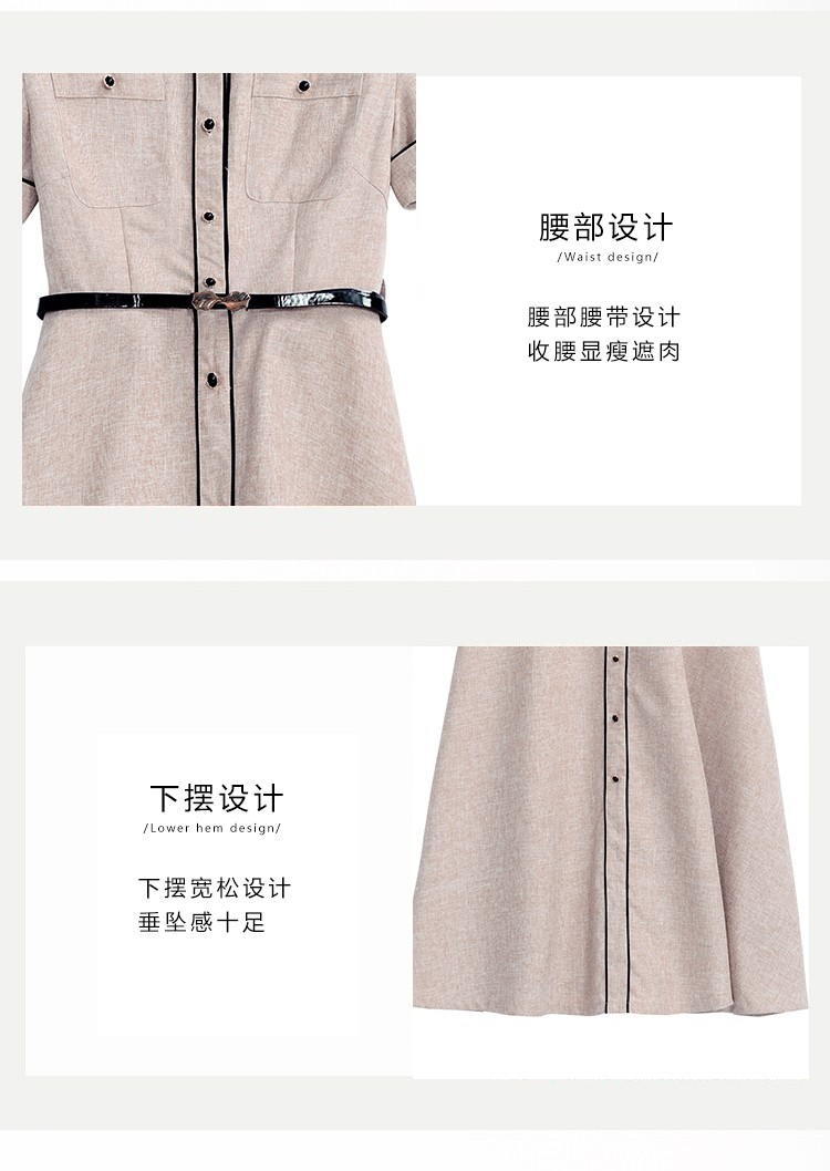 JNS3037X Dress