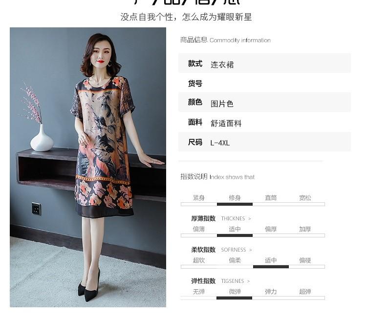 JNS8699X Dress