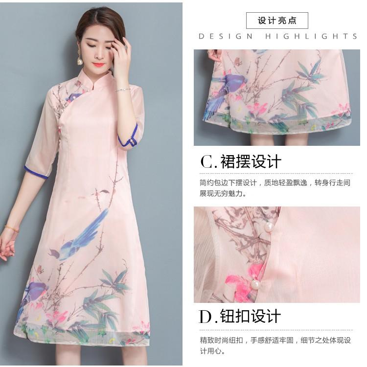 JNS8883X Top+Skirt