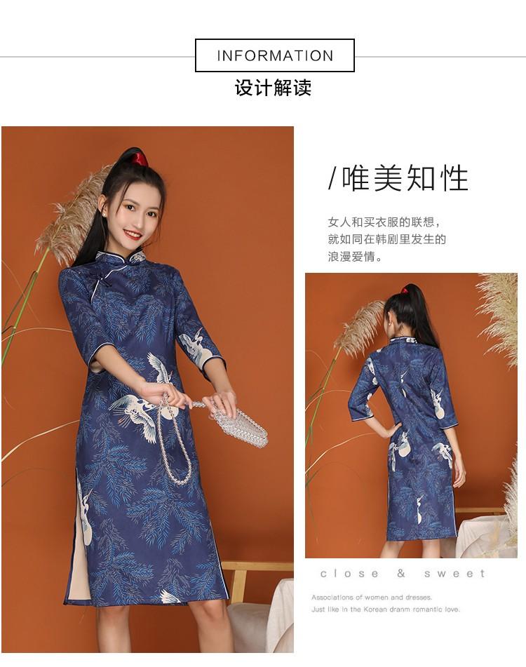 JNS2121X Dress