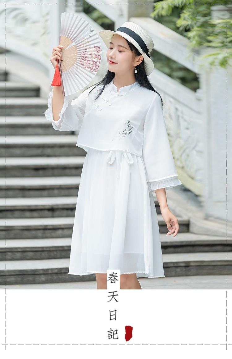 JNS6012X Cheongsam