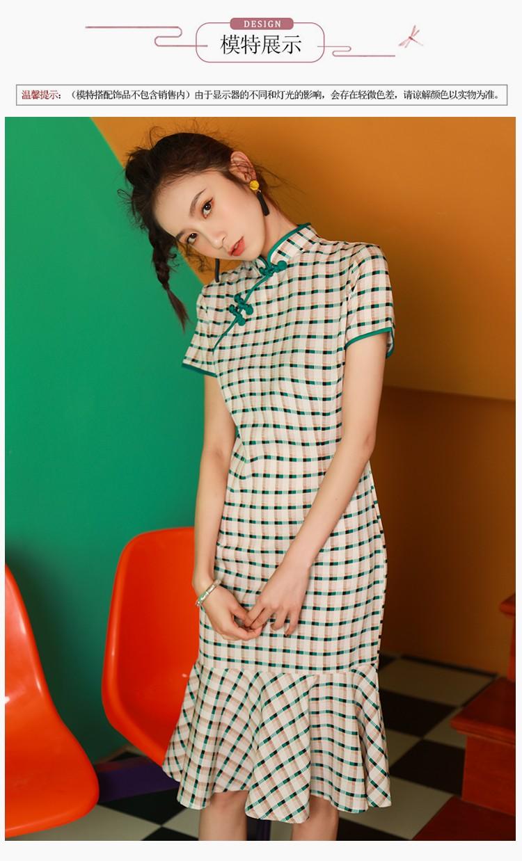 JNSA22X Cheongsam