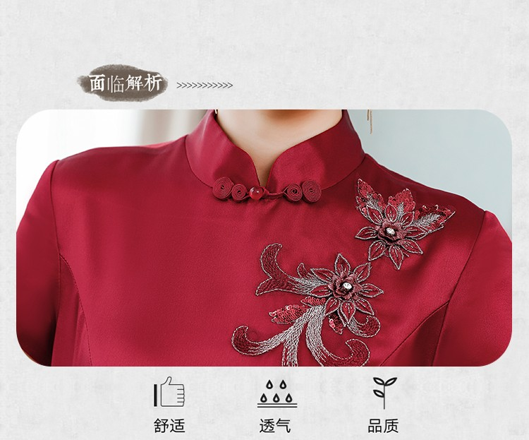 JNS9171X Cheongsam