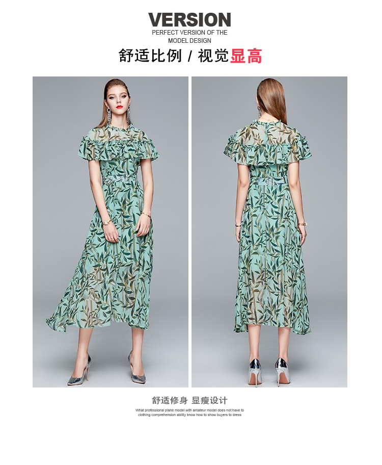 JNS6645X Dress