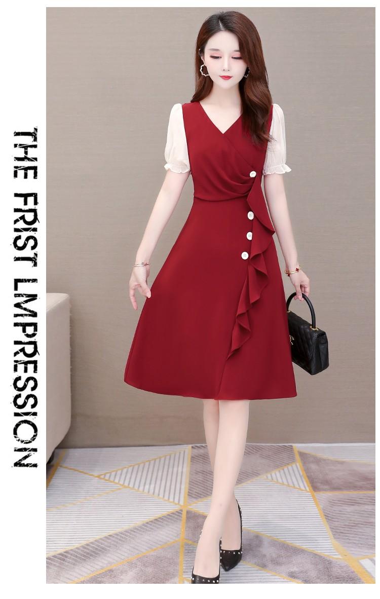 JNS3015X Dress