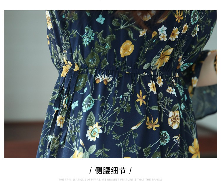 JNS8759X Dress