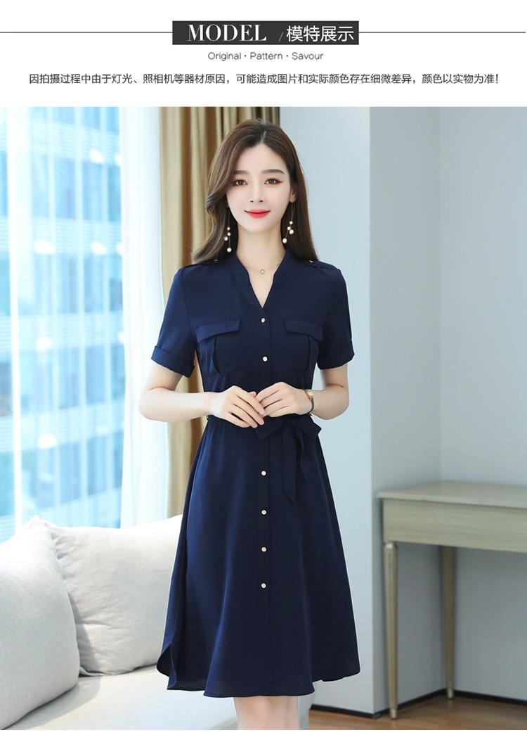 JNS8173X Dress