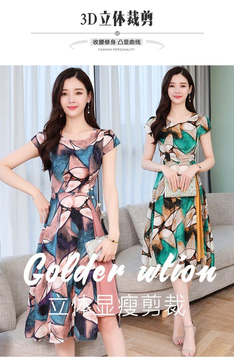 JNS8780X Dress