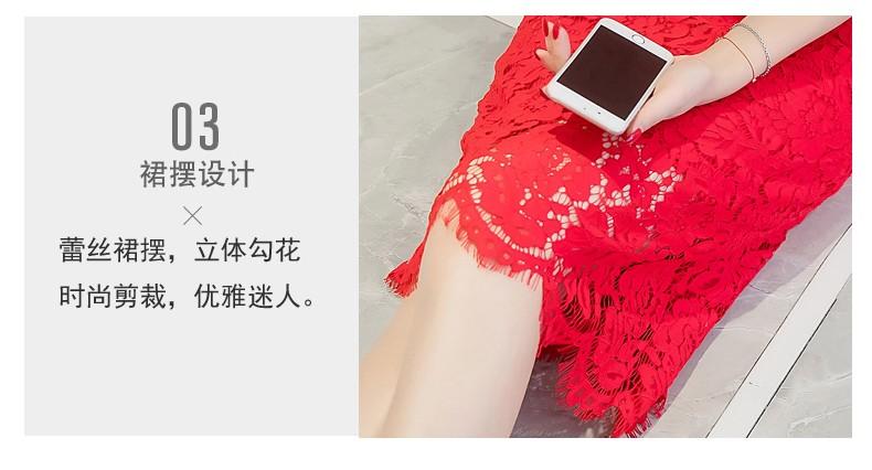 JNS8192X Dress
