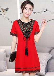 JNS9532X Dress