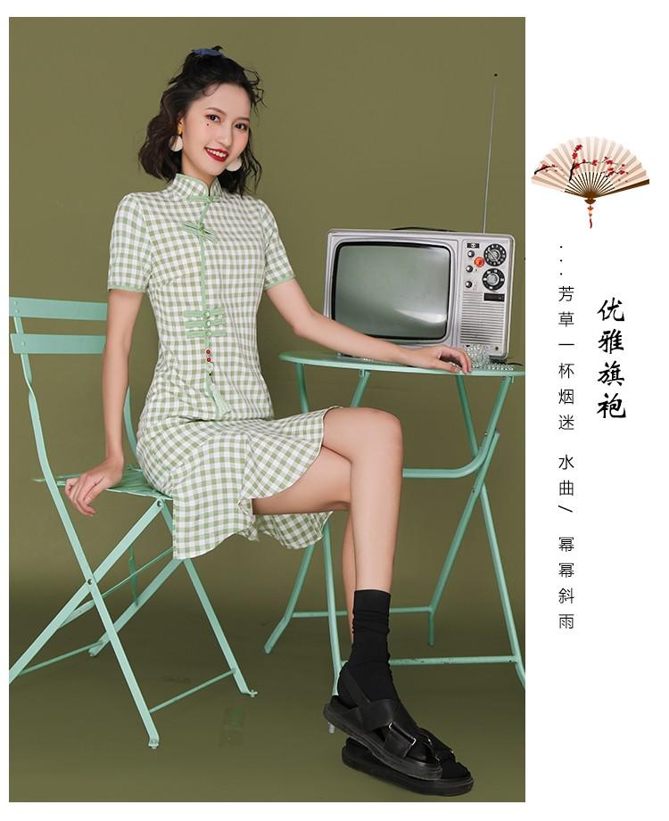 JNSA302X Cheongsam