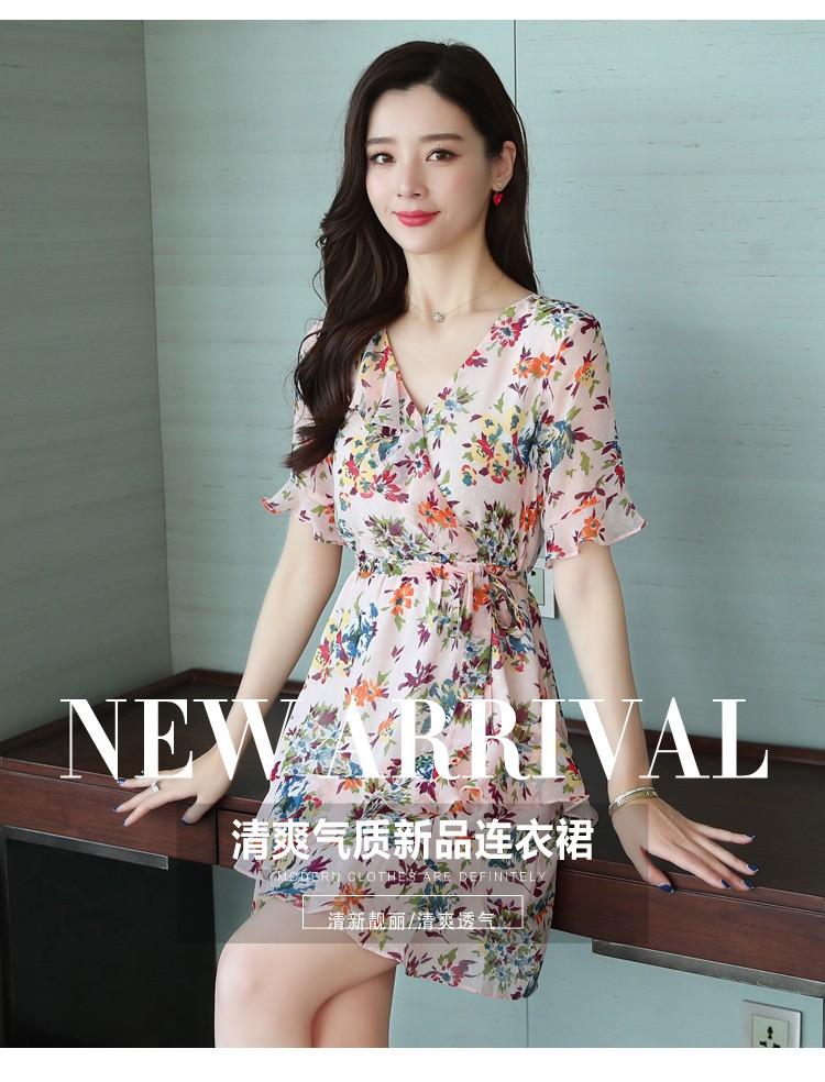 JNS8760X Dress