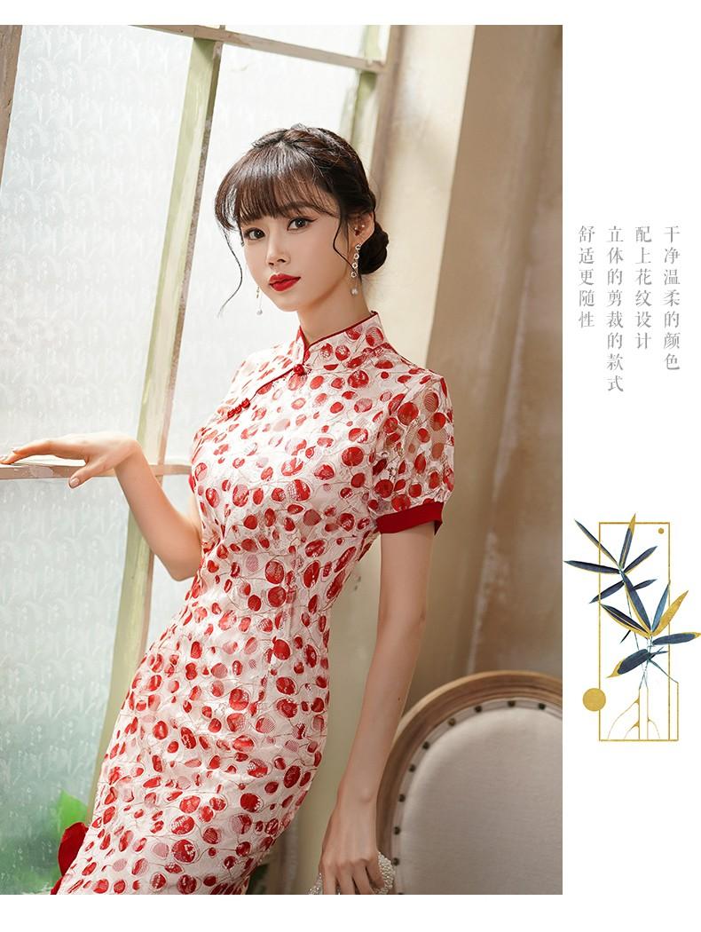 JNS8601X Cheongsam