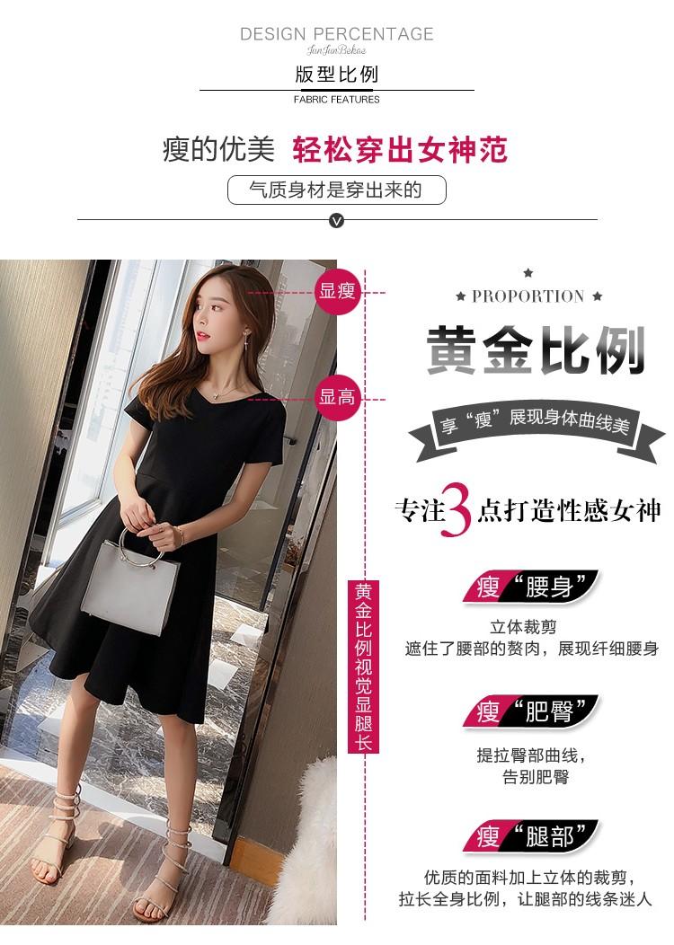 JNS812X Dress