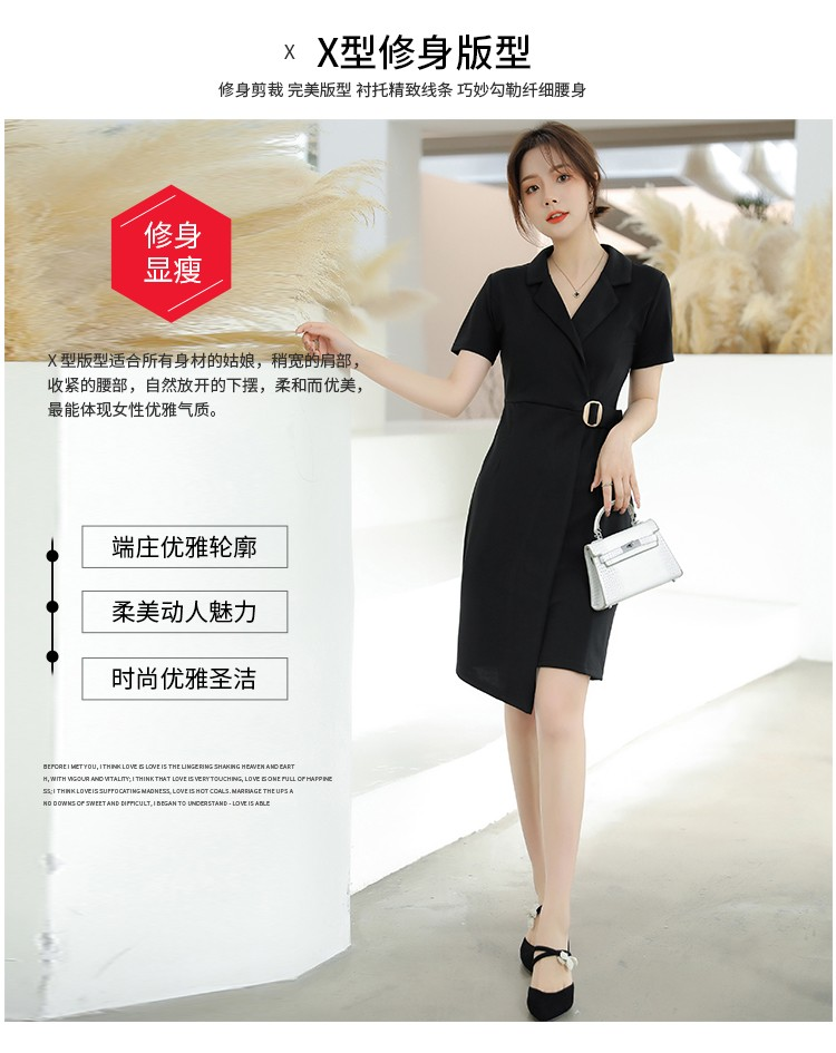 JNS8110X Dress