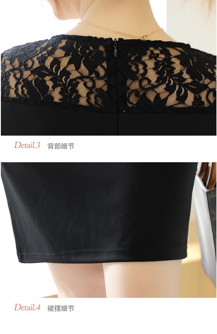 JNS8112X Dress