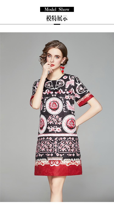 JNS5613X Dress