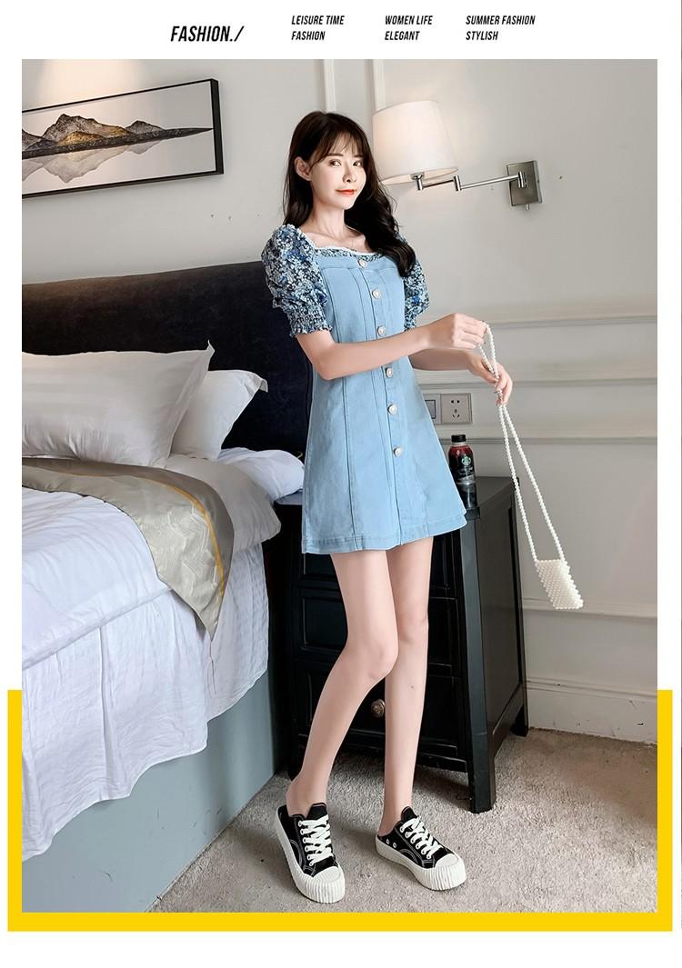 JNS8212X Dress
