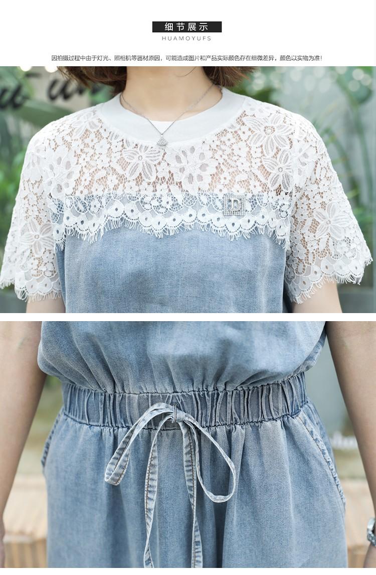 JNS8203X Dress