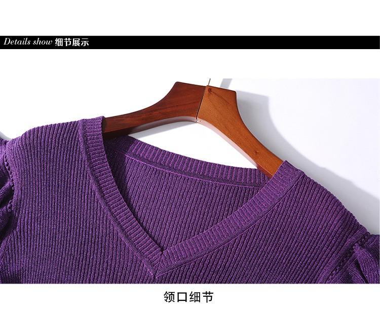 JNS9715X Top+Skirt