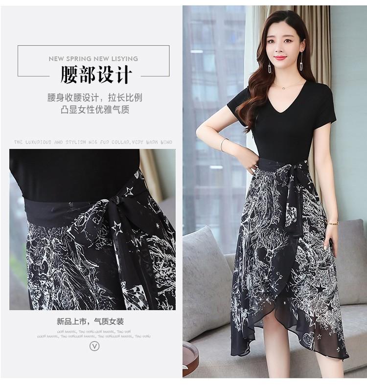 JNS8938X Dress