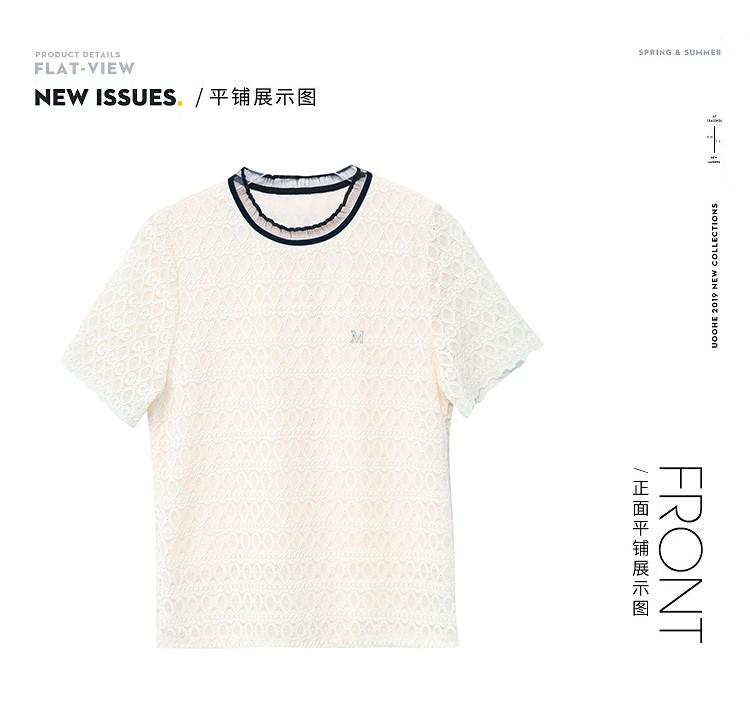 JNS618X Top+Short