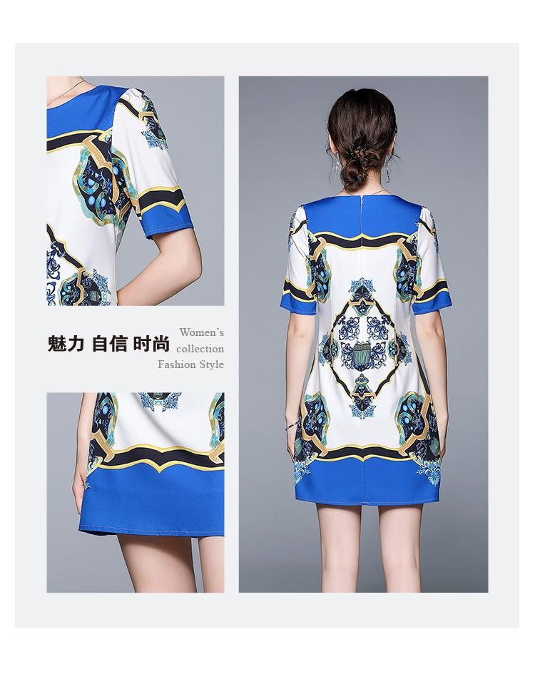 JNS8139X Dress