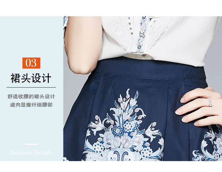 JNS8191X Top+Skirt