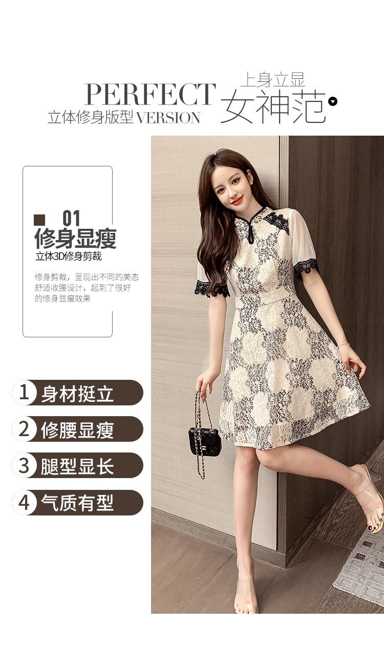 JNS8616X Dress
