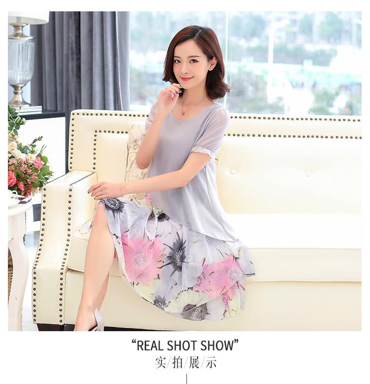JNS0512X Dress